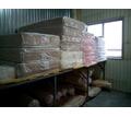 Продажа матрасов диванов симфероплюоль - Мебель для спальни в Симферополе
