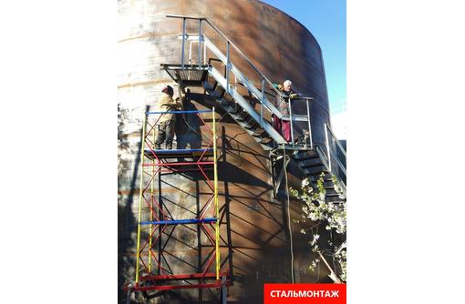 Металлоконструкции  ёмкость, резервуар,бункер, силос,армокаркасы,нестандартные конструкции., фото — «Реклама Севастополя»