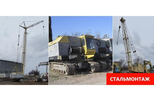 Монтажные краны МКГ-40 и МКГ-25 грузоподъёмностью 25-40 тонн, фото — «Реклама Севастополя»