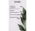 Thumb_big_0c5bc10c-9f01-4eab-bea0-c3060f083179