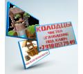 Колодцы: чистка, углубление, ремонт... - Бурение скважин в Севастополе