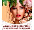 Thumb_big_-151010352_457239833