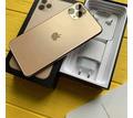 Best Price Apple iPhone 11 Pro iPhone X Galaxy S20 Ultra - Хозтовары в Красноперекопске