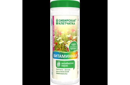Сибирская клетчатка Витаминная - 170 г, фото — «Реклама Севастополя»
