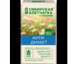 Сибирская клетчатка «Анти-диабет» - коробка 150 г, фото — «Реклама Севастополя»