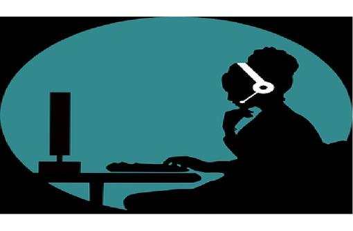 Менеджер - консультант удаленно, фото — «Реклама Белогорска»