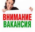 Оператор ПК - Работа для студентов в Севастополе