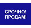 Продам свой недострой с участком 10 соток, Строгоновка - Дома в Симферополе