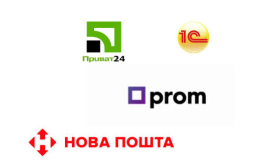 Модуль интеграции 1С с «Новой Почтой», «Пром.юа» и «Приват24», фото — «Реклама Севастополя»