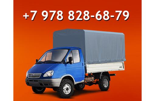 Грузоперевозки. Доставка любых грузов. Услуги грузчиков, фото — «Реклама Севастополя»
