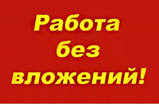 Специалист по маркетингу и рекламе /удаленно/., фото — «Реклама Армянска»