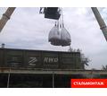 Железнодорожные грузоперевозки в Крым и Севастополь. - Грузовые перевозки в Симферополе