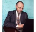 Психолог онлайн Дмитрий Черненко - Психологическая помощь в Симферополе