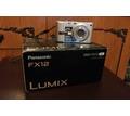 Фотоаппарат Panasonic Lumix DMC-FX12 - Цифровые  фотоаппараты в Севастополе