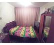 Продам 3-комнатную квартиру в г. Бахчисарай, улица Мира., фото — «Реклама Бахчисарая»