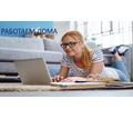 Менеджер по работе с клиентами - Другие сферы деятельности в Севастополе
