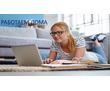 Менеджер по работе с клиентами, фото — «Реклама Севастополя»