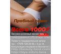 Вакуумно-роликовый массаж тела (лимфодренажный, LPG, аппарат Vortex). - Косметологические услуги, татуаж в Крыму