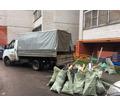 Вывоз строительного мусора, хлама, грунта. Демонтажные работы. Любые объёмы!!! - Грузовые перевозки в Феодосии