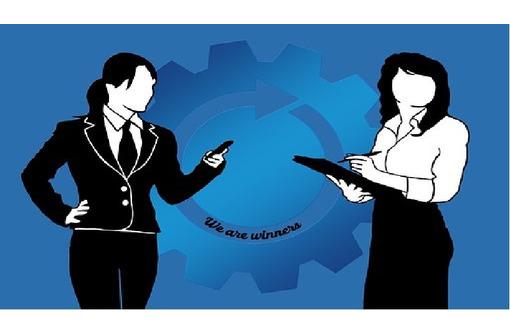 Подработка онлайн по договоренности, фото — «Реклама Бахчисарая»