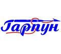 Снаряжение для подводной охоты и дайвинга в Крыму – магазин «ГАРПУН»: широкий ассортимент! - Активный отдых в Ялте