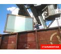 Экспедирование грузов на станциях Крымской железной дороги - Грузовые перевозки в Симферополе