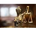 Юридические услуги в Севастополе – всегда высокопрофессиональная работа! - Юридические услуги в Севастополе