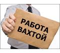 Грузчик на склад консервированной продукции - Рабочие специальности, производство в Крыму