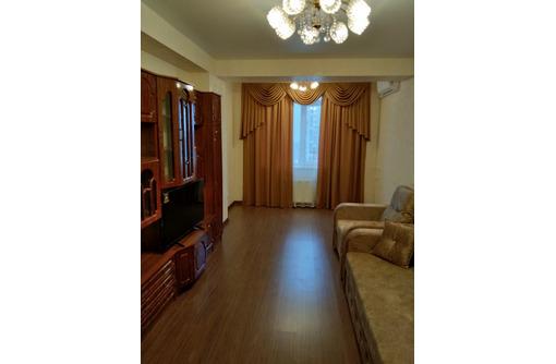 сдача в аренду квартиры, фото — «Реклама Севастополя»