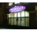 Световой Короб, Лайтбоксы Цена от Производителя - Реклама, дизайн, web, seo в Севастополе