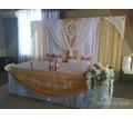 Арка на свадьбу, оформление, украшение зала. - Свадьбы, торжества в Симферополе