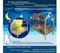 """Детская кроватка Домик """"УМКА"""" - Детская мебель в Севастополе"""