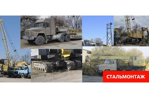 Аренда строительной техники в Крыму и Севастополе., фото — «Реклама Партенита»