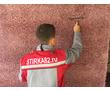 Стирка, ковров, одеял и пледов, чистка мебели - химчистка в Севастополе STIRKA.RU, фото — «Реклама Севастополя»