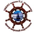 Центр морской подготовки - Обучение для моряков в Севастополе