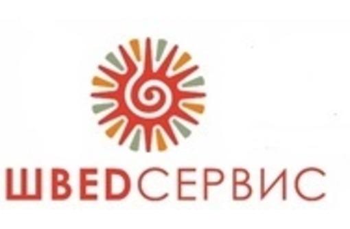 Кухонный работник (мойщик посуды), фото — «Реклама Севастополя»
