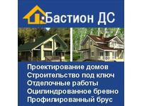 Строительство деревянных домов в Симферополе и Крыму – «Бастион Дом Строй» гарантированное качество - Строительные работы в Крыму