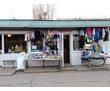 Торговое помещение, фото — «Реклама Армянска»
