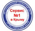 ЗАПАСНЫЕ ЧАСТИ на любой электро-бензоинструмент - Инструменты, стройтехника в Крыму