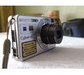 фотоаппарат Sony w120. - Цифровые  фотоаппараты в Симферополе