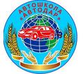 Автошкола в Севастополе - «Автодар92»: начните водить машину уже сегодня! - Автошколы в Севастополе