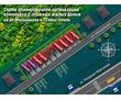 Таунхаусы на 5 км улица Мельникова, фото — «Реклама Севастополя»