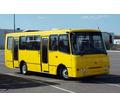 Пассажирские перевозки - Пассажирские перевозки в Севастополе