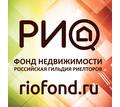 Менеджер по подбору персонала - Недвижимость, риэлторы в Севастополе