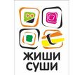 В Суши-бар требуется ПОВАР-СУШИСТ - Бары / рестораны / общепит в Крыму