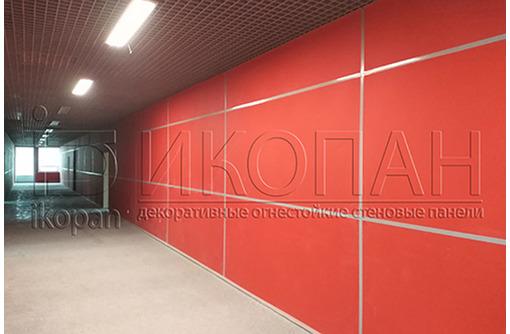 Огнестойкие панели для внутренней отделки., фото — «Реклама Севастополя»