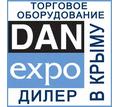 Стеллажное оборудование в Крыму – компания «ДанЭкспо»: огромный выбор, высокое качество! - Продажа в Симферополе