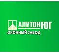 Окна и двери ПВХ в Симферополе и Крыму - ООО «Алитон-ЮГ»: современный и надежный помощник! - Окна в Симферополе