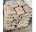 Цемент в мешках Bartin Cimento Д0 25 кг - Цемент и сухие смеси в Крыму
