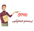 Учитель начальных классов - Образование / воспитание в Севастополе